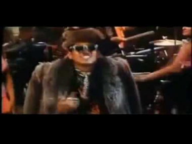 Digital Underground - Same Song (Feat. 2Pac)