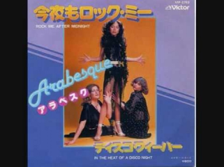 Arabesque - In the heat of a disco night