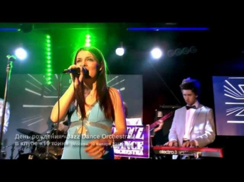 Jazz Dance Orchestra. Tomorrow Never Dies (Sheryl Crow). Rusian Cover Song. Moscow, 10/01/2013